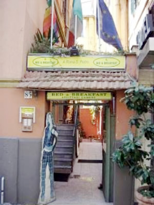 Bed and breakfast Roma - Bed and breakfast A Roma San Pietro